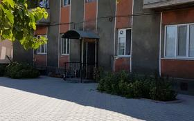 Здание, площадью 450 м², улица Кошеней 162 за 93 млн 〒 в Таразе