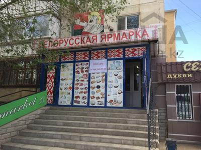 Магазин площадью 70 м², М. Оспанова 58 — ул. Бр. Жубановых за 25 млн 〒 в Актобе, мкр 8