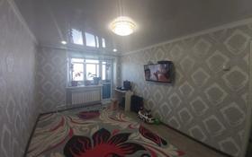 1-комнатная квартира, 31 м², 5/5 этаж, Орлова 113 за 8 млн 〒 в Караганде, Казыбек би р-н
