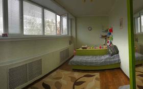 5-комнатная квартира, 146 м², 2/2 этаж, Строительная за 25 млн 〒 в Костанае