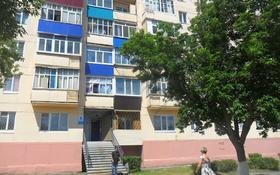 Офис площадью 57 м², 50 лет Октября 31 за ~ 13 млн 〒 в Рудном