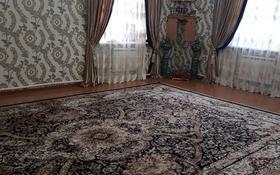 5-комнатный дом посуточно, 400 м², 6 сот., Василия Бартольда 35 за 100 000 〒 в Нур-Султане (Астана), Сарыарка р-н