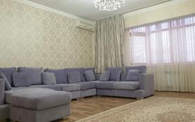 2-комнатная квартира, 110 м², 2/5 этаж посуточно, 13-й мкр 21 за 15 000 〒 в Актау, 13-й мкр