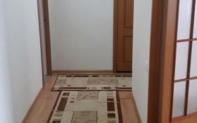 3-комнатная квартира, 68 м², 6/7 этаж, улица Естая 99 — Камзина за 18.3 млн 〒 в Павлодаре