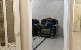 3-комнатная квартира, 120 м², 4/5 этаж, Богенбай батыра 153/1 за 25 млн 〒 в Актобе, Новый город