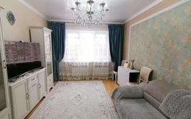 3-комнатная квартира, 70 м², 3/8 этаж, мкр Орбита-3, Мкр Орбита-3 — Торайгырова за 33 млн 〒 в Алматы, Бостандыкский р-н