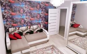 3-комнатный дом, 90.4 м², 5 сот., Мкр кен дала 18 — Кендала за 20 млн 〒 в Уральске
