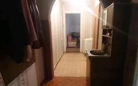 3-комнатный дом, 52 м², 2 сот., улица Иконникова 46 кв2 за 6.3 млн 〒 в Кокшетау