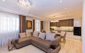 4-комнатная квартира, 128 м², 4/17 этаж, мкр Самал-2, Достык 138 за 110 млн 〒 в Алматы, Медеуский р-н