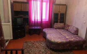 1-комнатная квартира, 40 м², 1/2 этаж посуточно, Мухамеджанова 26 — Язева за 4 000 〒 в Балхаше