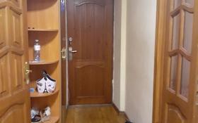 4-комнатная квартира, 75 м², 2/5 этаж помесячно, мкр Коктем-1, Мкр Коктем-1 — Маркова за 250 000 〒 в Алматы, Бостандыкский р-н