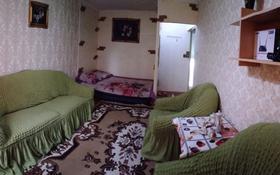 1-комнатная квартира, 47 м², 1/5 этаж посуточно, Каратау (2) 3 за 6 000 〒 в Таразе