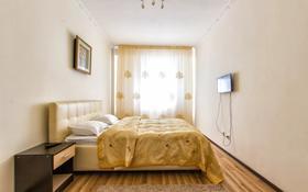 2-комнатная квартира, 80 м², 9/21 этаж посуточно, Толе Би 286/1 за 11 999 〒 в Алматы, Алмалинский р-н