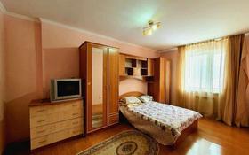 3-комнатная квартира, 96 м², 3/10 этаж, Сыганак 21/1 за 36 млн 〒 в Нур-Султане (Астана), Есильский р-н