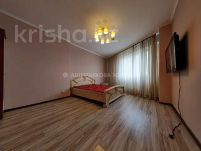 2-комнатная квартира, 72 м², 12/16 этаж, Кудайбердиулы 17 за 21 млн 〒 в Нур-Султане (Астана), Алматы р-н — фото 2