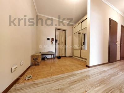 2-комнатная квартира, 72 м², 12/16 этаж, Кудайбердиулы 17 за 21 млн 〒 в Нур-Султане (Астана), Алматы р-н — фото 5