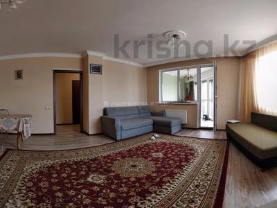 2-комнатная квартира, 72 м², 12/16 этаж, Кудайбердиулы 17 за 21 млн 〒 в Нур-Султане (Астана), Алматы р-н