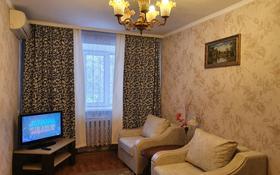 1-комнатная квартира, 31 м², 1 этаж посуточно, 72-й квартал 23 за 7 000 〒 в Семее