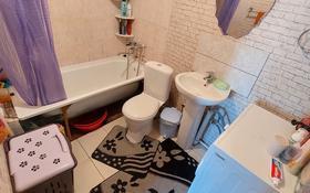 4-комнатный дом, 67.2 м², 4.5 сот., Иссык-Кульская 85 за 15.5 млн 〒 в Павлодаре