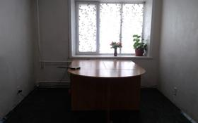 Офис площадью 18 м², Н.Назарбаева 89 — Толстого за 60 000 〒 в Павлодаре