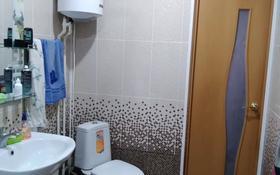 3-комнатный дом, 90 м², 5 сот., улица Наурызгали Сдыкова 8 — Неусыпова за 22 млн 〒 в Уральске