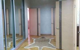 2-комнатная квартира, 130 м², 3/9 этаж помесячно, 14-й мкр за 230 000 〒 в Актау, 14-й мкр