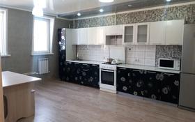4-комнатная квартира, 110 м², 6/6 этаж помесячно, мкр Кунаева за 130 000 〒 в Уральске, мкр Кунаева