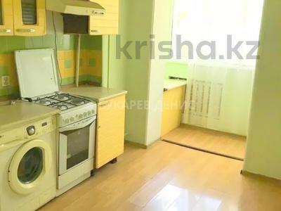 2-комнатная квартира, 52 м², 2/9 этаж, проспект Жибек Жолы — Валиханова за 20.7 млн 〒 в Алматы, Медеуский р-н — фото 3