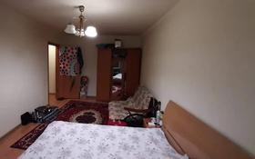 1-комнатная квартира, 33.1 м², 5/5 этаж, Манаса — Бухар-Жырау за 18.5 млн 〒 в Алматы, Бостандыкский р-н
