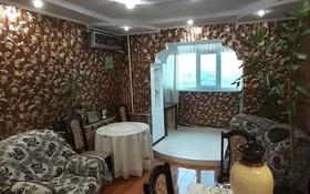 2-комнатная квартира, 65.7 м², 10/10 этаж, Жамбыла за 13.5 млн 〒 в Уральске