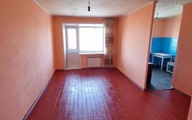 1-комнатная квартира, 33 м², 4/5 этаж помесячно, Чернышевского 100 за 25 000 〒 в Темиртау