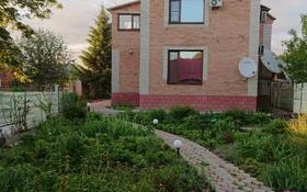 5-комнатный дом, 168 м², 6 сот., Киевская за 52 млн 〒 в Усть-Каменогорске