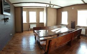 7-комнатный дом, 480 м², 10 сот., Оазис 3 за 58 млн 〒 в Караганде, Казыбек би р-н