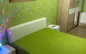 1-комнатная квартира, 56 м², 2/7 этаж по часам, 7-й мкр, 7 мкр. 8 — Прс Назарбаева за 1 500 〒 в Актау, 7-й мкр