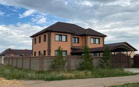 7-комнатный дом, 272 м², 10 сот., Мустафы Шокая 3 за 85 млн 〒 в Косшы