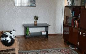 3-комнатная квартира, 58 м², 4/4 этаж, мкр №5, Мкр №5 17 за 20 млн 〒 в Алматы, Ауэзовский р-н