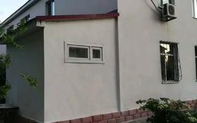 8-комнатный дом помесячно, 220 м², Жилгородок за 400 000 〒 в Актобе