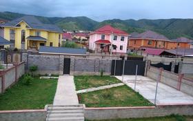 5-комнатный дом, 280 м², 8 сот., Акши 51 за 53 млн 〒 в Кыргауылдах