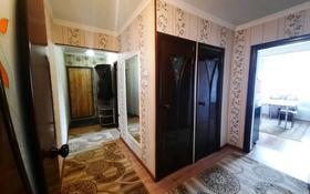 3-комнатная квартира, 55.9 м², 3/5 этаж, 1мкр 27 — Самал за 18 млн 〒 в Туркестане