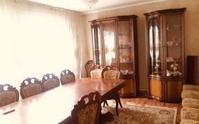 5-комнатный дом, 120 м², 10 сот., Тауелсыздык 60 за 18 млн 〒 в Коксай (пути Ильича)