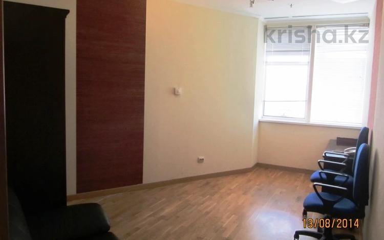 Офис площадью 97 м², проспект Аль-Фараби — Желтоксан за 450 000 〒 в Алматы, Бостандыкский р-н