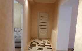 5-комнатный дом, 200 м², 10 сот., 8 микрорайон за 34 млн 〒 в Жезказгане