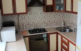 4-комнатная квартира, 82 м², 5/5 этаж, 9 мкн за 19.5 млн 〒 в Костанае
