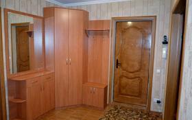 3-комнатная квартира, 72 м², 1/5 этаж помесячно, улица Шевцова 67 за 150 000 〒 в Уральске