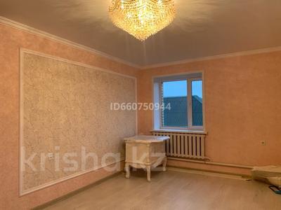 8-комнатный дом, 800 м², 10 сот., Коктал 18 за 200 млн 〒 в Алматы, Алмалинский р-н