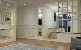 4-комнатная квартира, 140 м², Кошкарбаева 10 за 93 млн 〒 в Нур-Султане (Астана), Алматы р-н