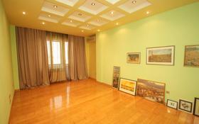 4-комнатная квартира, 150 м², 4/17 этаж, Мендикулова 105 за 120 млн 〒 в Алматы, Медеуский р-н