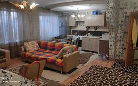 3-комнатная квартира, 69 м², 1/2 этаж, Щербакова 20 за 8.8 млн 〒 в Усть-Каменогорске