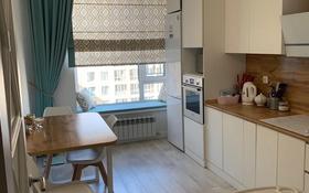 3-комнатная квартира, 81 м², 7/10 этаж, Мухамедханова 10 за 39.5 млн 〒 в Нур-Султане (Астана)