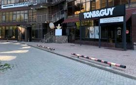 готового Ресто Бара в ЖК Пионер за 154 млн 〒 в Алматы, Медеуский р-н